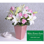 Sweet Love Bouquet with Vase Plus $50 Gift Card - Standard Shipping Included